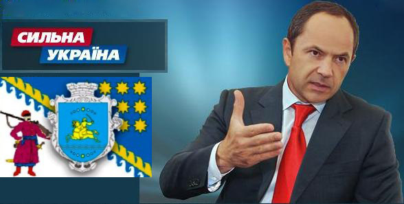 Таможенный брокер украина