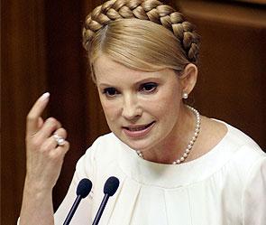 """Тимошенко по-прежнему лидер """"Батькивщины"""", Яценюк возглавил политсовет - Цензор.НЕТ 1439"""