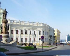 Одесса фото