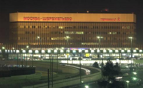 стоимость авиабилетов москва-париж-москва: