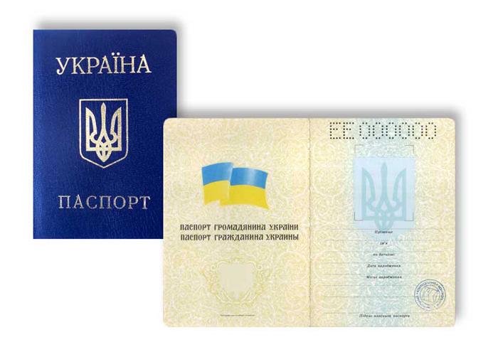 Нижний новгород автозаводский район паспортный стол