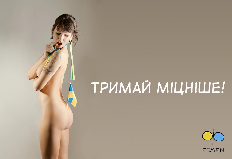 Секс по телефону по украине 1 фотография