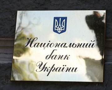 Нацбанк выпустил памятную монету Евро-2012