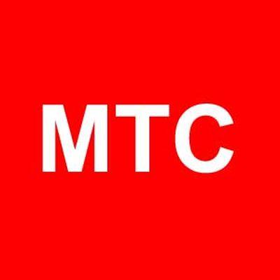 признание общеизвестным товарным знаком мтс