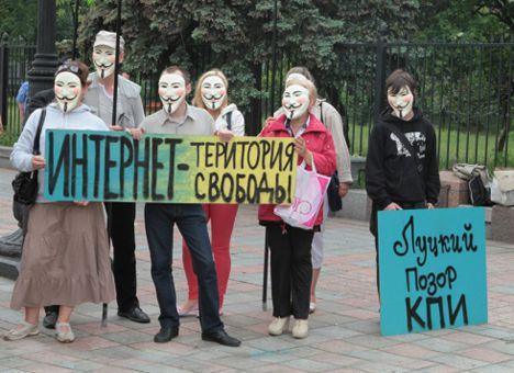 Парламент Украины может дать разрешение на закрытие сайтов без решения суда