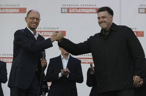 Резолюция Европарламента: Яценюк должен дистанцироваться от «Свободы»