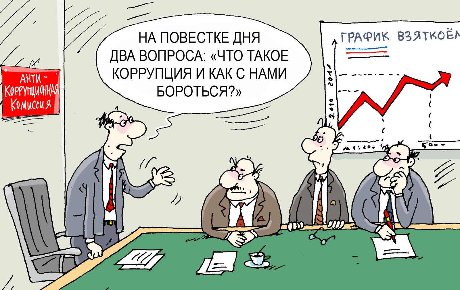 """Украина затянула с созданием Агентства по предотвращению коррупции: """"Это не дает уверенности в общем процессе"""", - Томбиньский - Цензор.НЕТ 8789"""