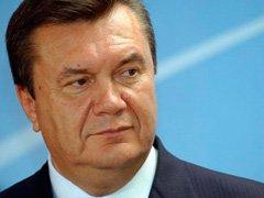 Янукович новини