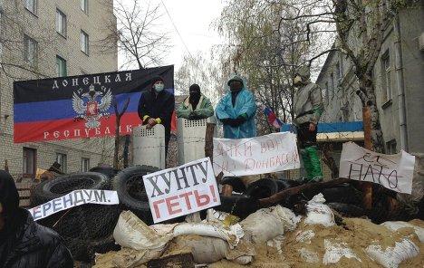 Гражданская война на украине