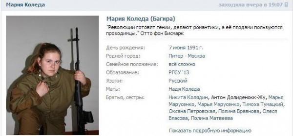 Гражданская война в украине или