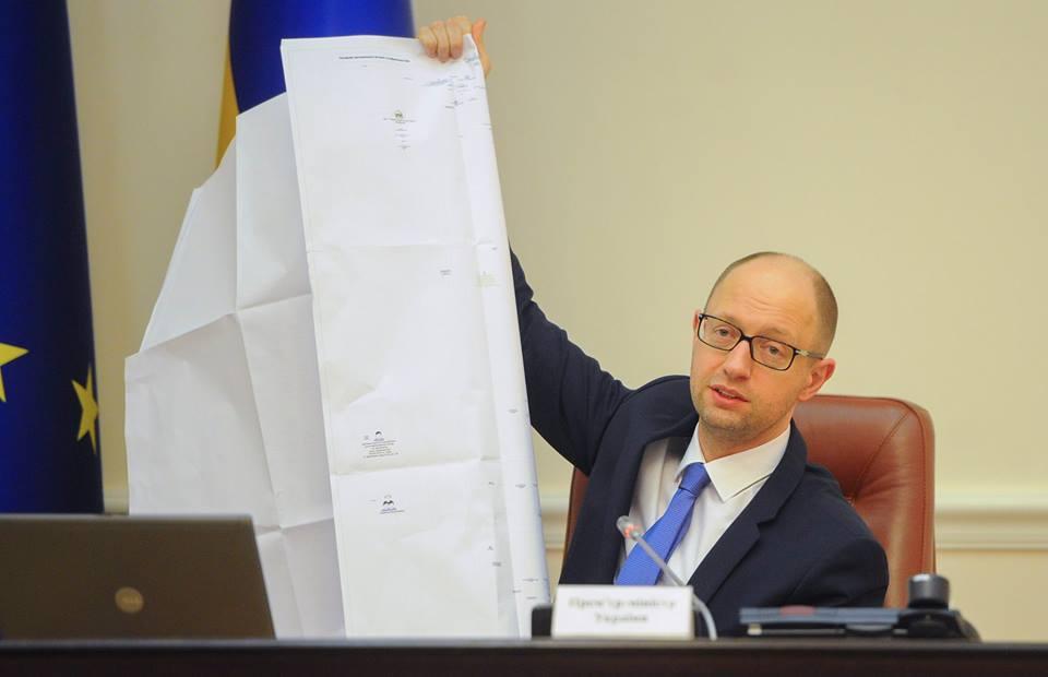 Правительство выполняет свои обязательства перед демобилизованными военнослужащими - участниками АТО, - Яценюк - Цензор.НЕТ 8764