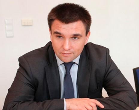 Павел Климкин: биография