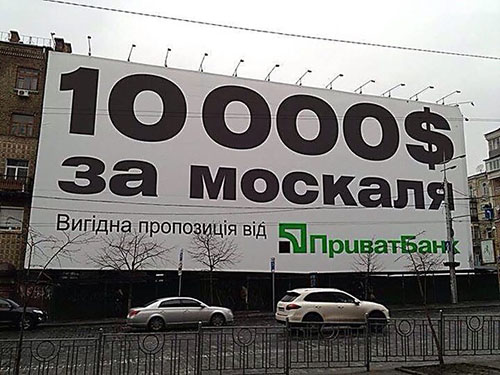 Игорь Коломойский и группа «Приват». Что задумал «серый кардинал» Украины? Часть 2