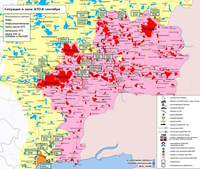 Скачать Война Новороссии и Украины — бесплатно