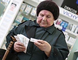 Оплата налога на землю физических лиц пенсионеров