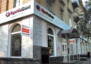 09a87f1-profinbank