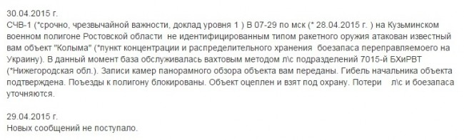 5541c69ae86c6_Bezimyanniy(328)