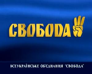 Логотип_Всеукраїнського_об'єднання_«Свобода»