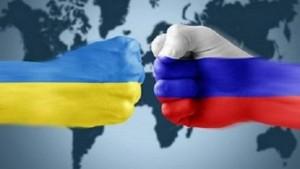 Ukraina-Rossiya1