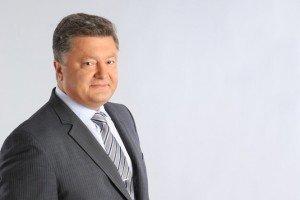 poroshenko5_com_ua