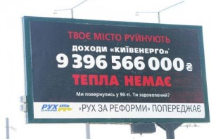 1432583155_ruh