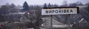 MYRONIVKA_PHOTO_top