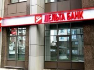 delta-bank-uvelichil-stavk_210953_p0
