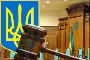 krymskii-parlament-otlozhil-ispolnenie-reshenii-sudov-ukrainy-do-2017-goda-20730-48