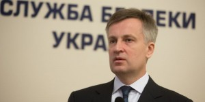 Head of the Security Service of Ukraine Valentyn Nalyvaichenko