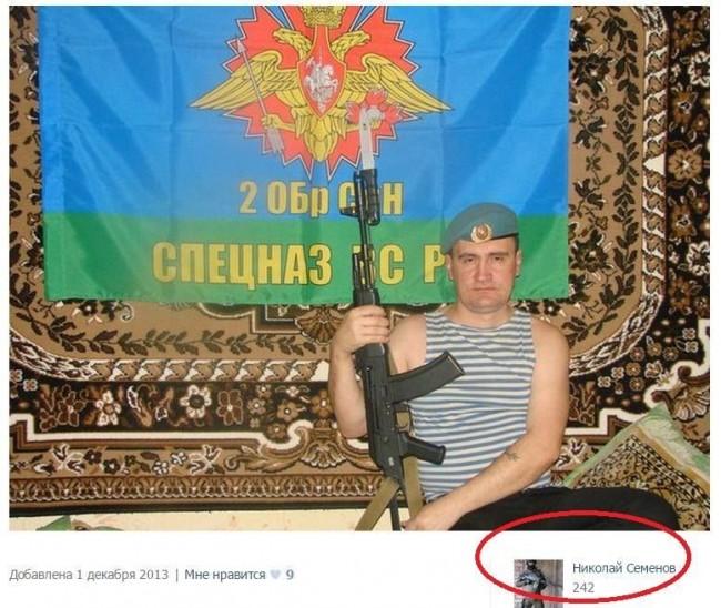rossijskij-spetsnaz-oruduet-pod-mariupolem_rect_40b189034437e31ed41af0a0a6c43cfb
