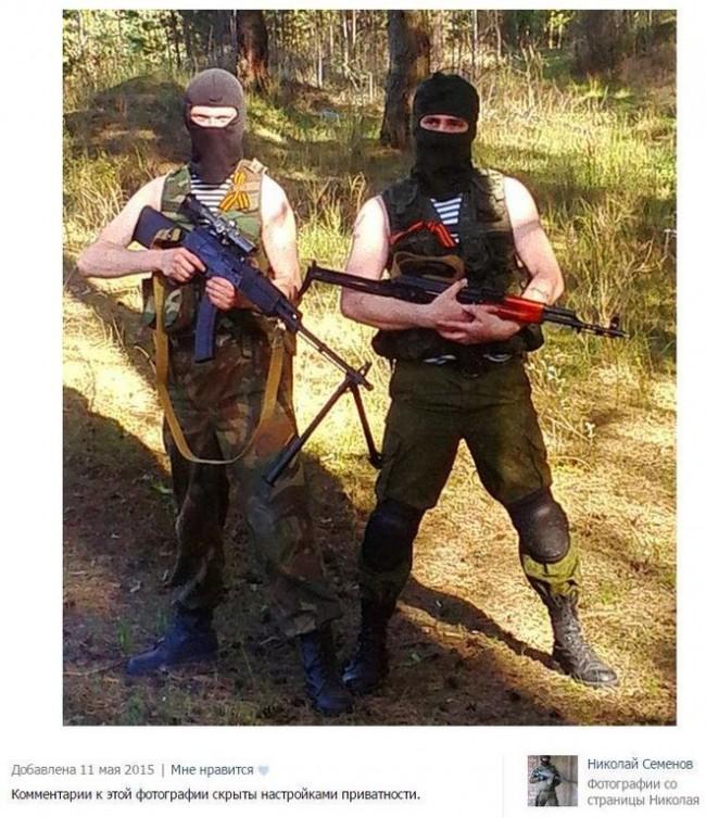 rossijskij-spetsnaz-oruduet-pod-mariupolem_rect_51abd0b47d47aa45c1b1781636f492af