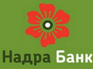 1347255151_nadra-bank