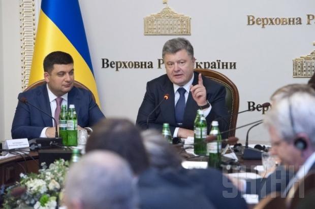 1435333026-8849-konstitutsiya-groysman-poroshenko-venetsianskaya-komissiya
