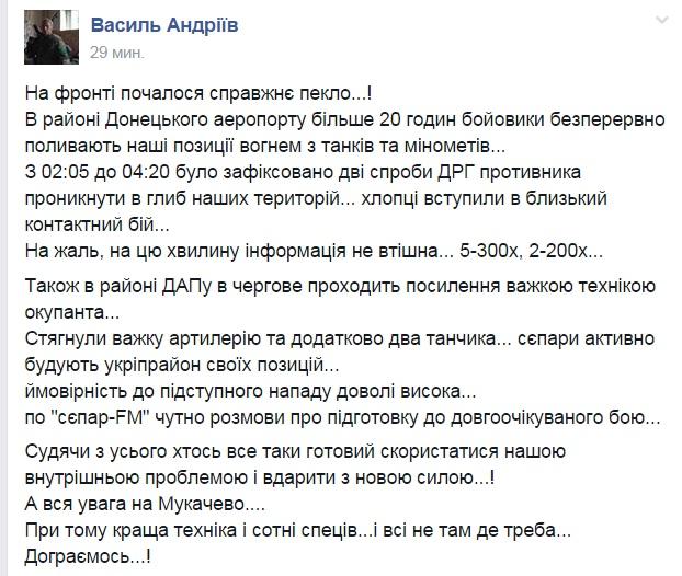 55a525e2cedd7_Bezimyanniy_cr(11)