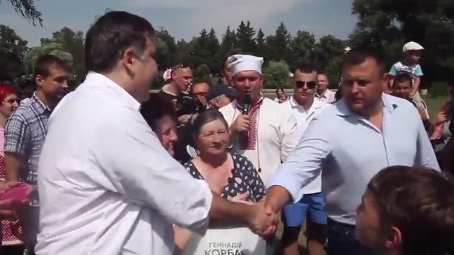 Saakashvili-i-Filatov