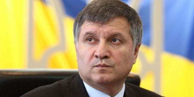 Acting Interior Minister of Ukraine Arsen Avakov