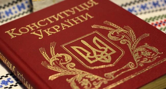 konstituciy-e1431527765756