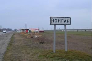 vlasti-kryma-sovetujut-ne-ezdit-cherez-chongar-33564-57
