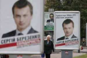 vybory-CHernigov