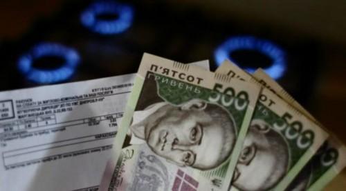 150409110253_tariffs_money_gas_624x351_ukrafoto