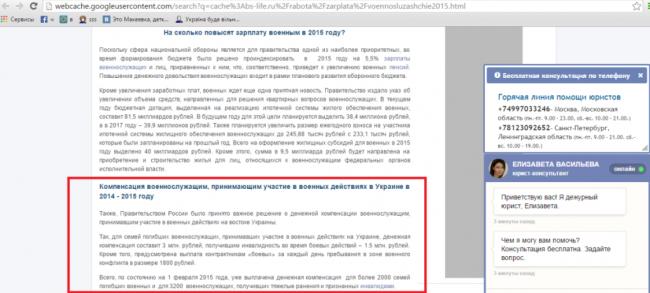 2000-voennyih-pogibli-v-ukraine-1024x462