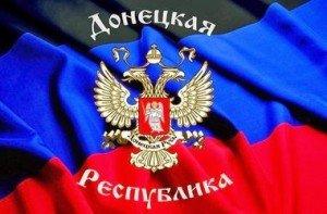 flag_dnr_14164749323_142306144637