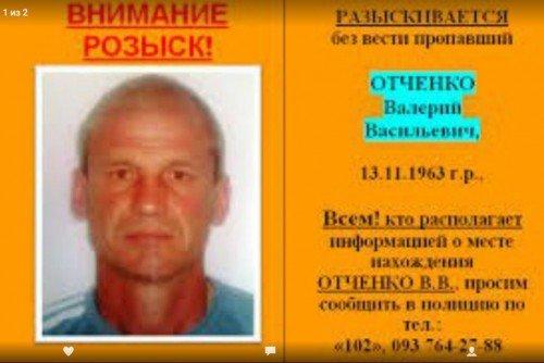 otchenko-1024x684