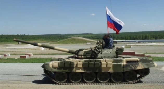 tank_rf_6