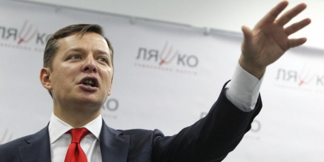 Oleh Liashko addresses delegates to the fifth extraordinary congress of the Radical Party.