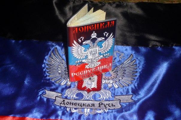 pasport-donetskaya-respublika-3