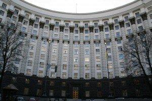 1363388408_samyy-bolshoy-narushitel-trudovogo-zakonodatelstva-kabinet-ministrov