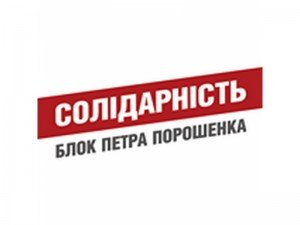 politgorod-2381-main