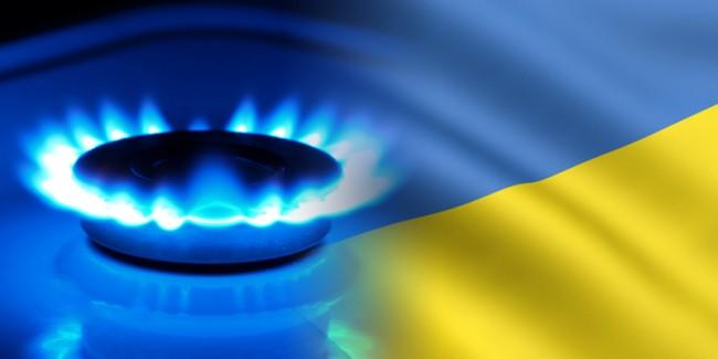 Gaz-Ukraina