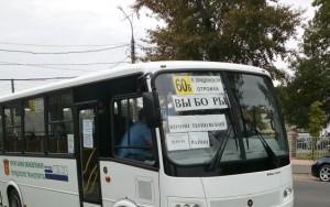 автобус-район-5353